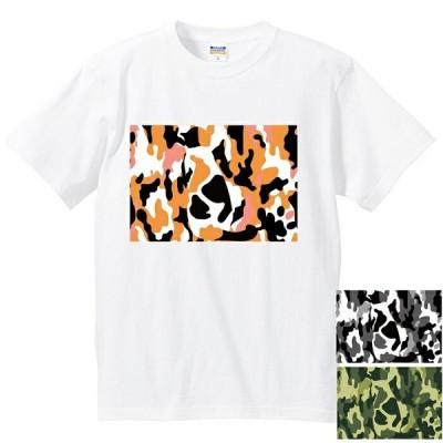 ネコ Tシャツ ネコフラージュ メンズ