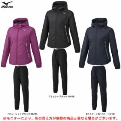 MIZUNO(ミズノ)ウィンドブレーカージャケット パンツ 上下セット(32ME9810/32MF9810)スポーツ トレーニング ウインドブレーカー 撥水