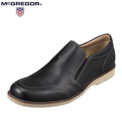 マックレガー McGREGOR MC8012 メンズ | カジュアルシューズ | 本革 レザー | 低反発 インソール | ブラック