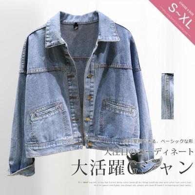 デニムジャケット レディース Gジャン シンプル  ゆったり ポケット付き ショート丈 カジュアル 長袖 羽織 アウター おしゃれ 大きいサイズ