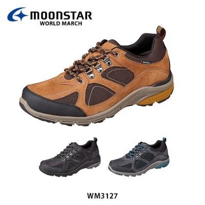 ムーンスターワールドマーチ(メンズ) WM3127 靴 シューズ スニーカー 3E 抗菌防臭 防水設計 透湿防水 メンズ MOONSTAR WORLD MARCH WM3127