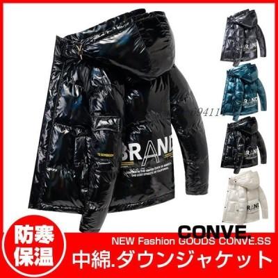 中綿ダウンジャケット メンズ フード付き 防寒 暖かい アウター メンズ 冬物 30代 お洒落 40代 きれいめ ジャケット 大きいサイズ 上品 20代 暖かい