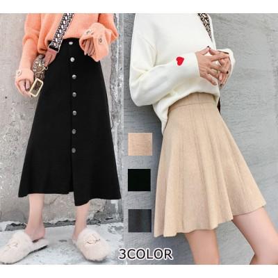 [送料無料]女性の秋冬のニットスカートは腰が高いA字のスカートです。