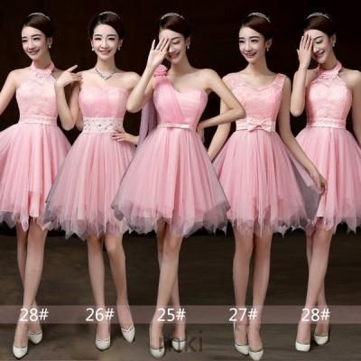 ドレスショートドレスお揃いドレスゲストドレスパーテイードレスウェディングドレスピンク