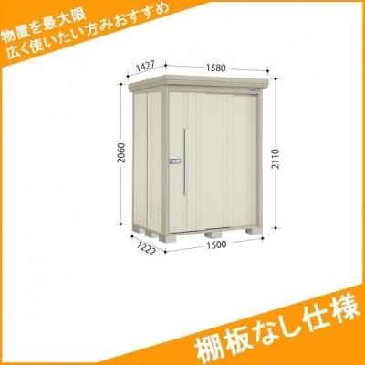 物置 屋外 おしゃれ タクボ物置 ND/ストックマン 棚板なし仕様 ND-1512 一般型 標準屋根 『追加金額で工事可能』 ムーンホワイト