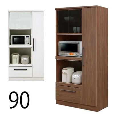 レンジボード 90cm 食器棚 キッチン収納 レンジ台 キッチンボード 日本製 【開梱設置無料】
