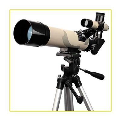 送料無料 天体望遠鏡 Moolo Astronomy Telescope Astronomical Telescope, High Magnification HD Children's Student Portable Observation