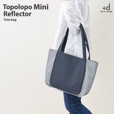 +d Topolopo リフレクター ミニトポロポ トートバッグ