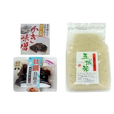 山銀商店のかき味噌、牡蠣甘露煮と岡山県産五城米2kgのセット