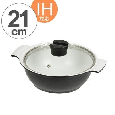 卓上鍋 デリテイスト セラミック加工 IH対応 ガラス蓋付 卓上鍋 21cm ( 両手鍋 ガス火対応 調理器具 )