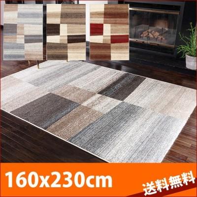 カルム 160x230cm 長方形 トルコ製 ウィルトン織り 耐熱 遊び毛が出にくい おしゃれ Prevell プレーベル