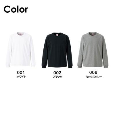 [426201] オーセンティックスーパーヘヴィーウェイト 7.1オンス ロングスリーブTシャツ(1.6インチリブ) [全3色][S〜XL]