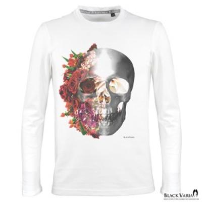 Tシャツ 長袖 クルーネック バラ バラ柄 薔薇 薔薇柄 スカル ドクロ 丸首 メンズ スリム 細身 mens(ホワイト白) crzkk023ls