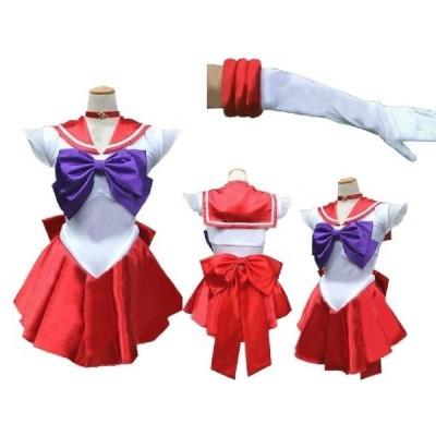 コスプレ衣装 美少女戦士 セーラーマーズ 火野 レイコスチュームAK022F/代引不可