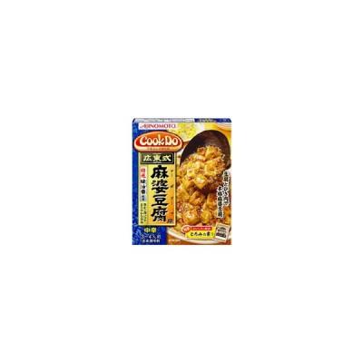 クックドゥー CookDo広東式 麻婆豆腐用 液状 3〜4人前