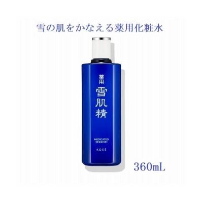 コーセー 薬用 雪肌精 360mL