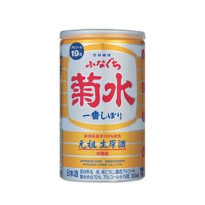 生原酒 200ml 缶 ふなぐち 菊水 一番しぼり(単品)