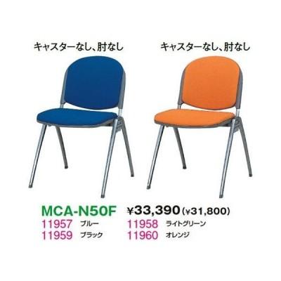 生興 MCA-N50F