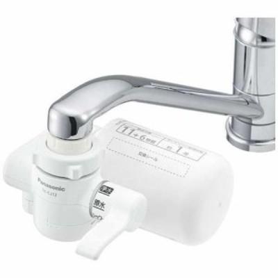 浄水器 パナソニック 蛇口 TK-CJ12-W 蛇口直結型浄水器 ホワイト