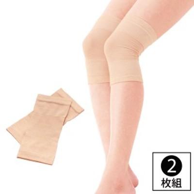 サポーター 膝 ひざ用 夏用 涼しい 膝サポーター シルク混 着圧 薄手 薄い 両足 ベージュ ゆったり 冷え対策 冷房対策 冷え性 ムレにくい