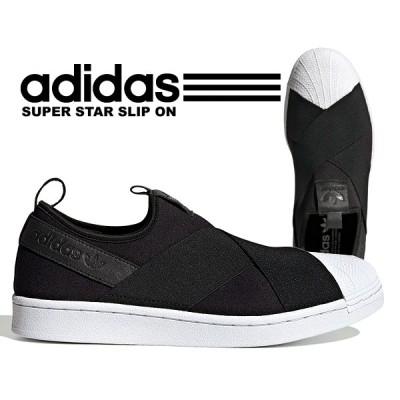 アディダス スーパースタースリッポン adidas SUPER STAR SLIP ON CBLACK/CBLACK/CBLACK fw7051 スニーカー SST SLIP ON ブラック