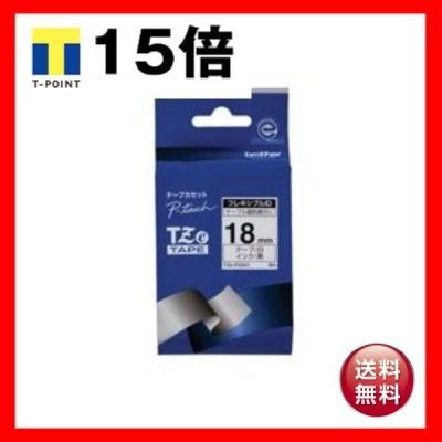 (まとめ)ブラザー工業 フレキシブルIDテープTZe-FX241白に黒文字〔×2セット〕