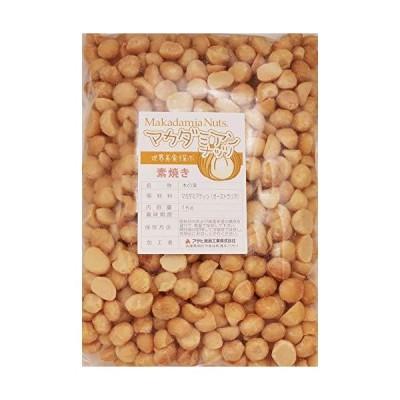 オーストラリア産 マカダミアナッツ 素焼き 1kg
