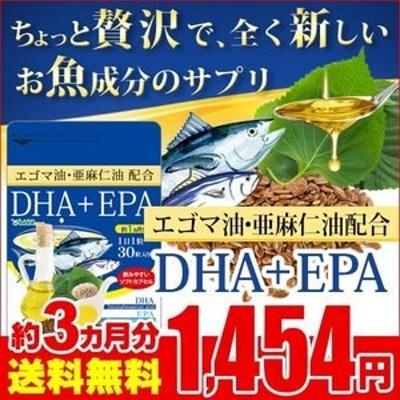 DHA+EPA オメガ3系α-リノレン酸 亜麻仁油 約3ヵ月分