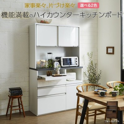 食器棚 引き戸 幅115cm 完成品 オープンタイプレンジ台  収納 ホワイト マルシェ