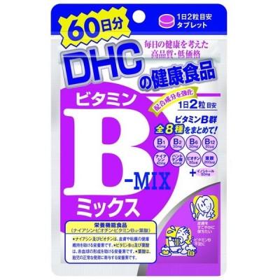 ◆DHC ビタミンBミックス 60日 120粒【3個セット】
