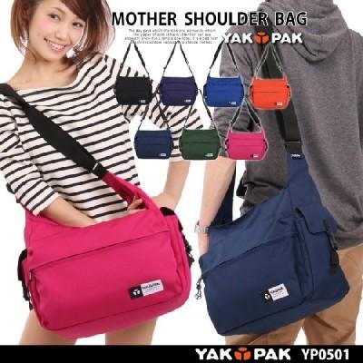 YAKPAK YACKPACK YP0501 マザーバッグ バッグ MOTHER ショルダーバッグ 通勤 通学 旅行 男女兼用 ユニセックス スポーツバッグ