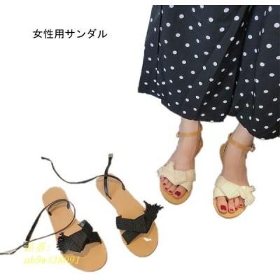サンダル レディース ぺったんこ カジュアル 靴 お洒落 夏 女性用 解放感 くつ シューズ レトロ ストラップサンダル