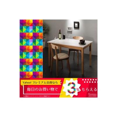 ダイニングテーブルセット 2人用 モダンデザイン ダイニング 3点セット テーブル+チェア2脚 ホワイト×ナチュラル W115 5000297087