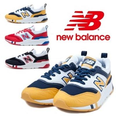 New Balance ニューバランス NB CM997HBZ CM997HBY CM997HBX メンズ レディース スニーカー コンビカラー ローカット ひも靴 スエード
