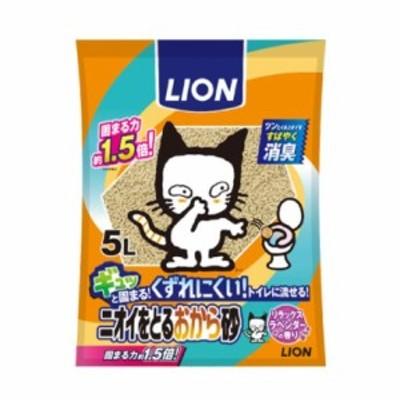 ニオイをとるおから砂 ライオン わんぱく ペット用 猫用 猫砂 ネコトイレ