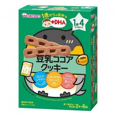 和光堂 1歳からのおやつ+DHA 豆乳ココアクッキー 【16ヶ月〜】