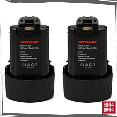 【POWERGIANT】Makitaマキタ BL1013 10.8V 1500mAh 互換バッテリー 2個セット 電動工具用 リチウムイオンバッテリー 大手