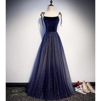 パーティー ドレス ロング丈 フォーマル 二次会 袖あり 結婚式 ブライダル ウェディングドレス Aライン 花嫁 ドレス