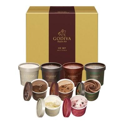 メーカー直送 ゴディバ アイスギフトセット(9個) アイスクリーム ギフト お中元 2021 御中元 暑中御見舞 夏ギフト 感謝を込めて 人気の商品を厳選