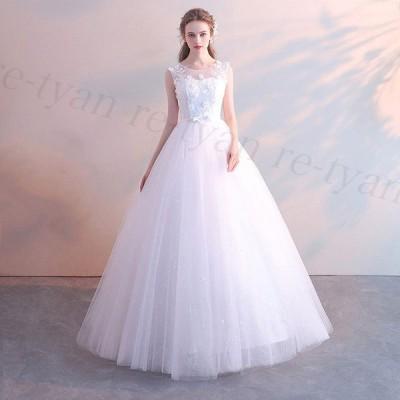 ウエディングドレス 二次会 花嫁ドレス エンパイアライン パーティードレス フォーマルドレス ロングドレス シンプル 安い 可愛い 大人気 白 ホワイト Aライン