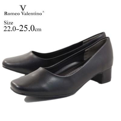 romeo valentino ロメオバレンチノ パンプス ローヒールスクエアパンプス vb3370 リクルート フォーマル 冠婚葬祭