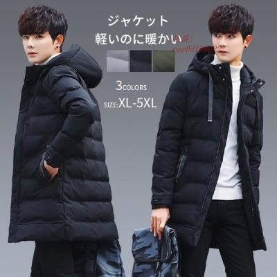 ダウンコート ダウンジャケット アウター 男性 メンズ ジャケット 冬服 冬 秋 防寒 大きいサイズ パーカー コート 厚手 ファー付き