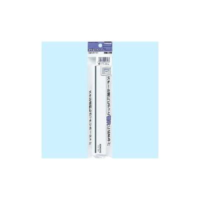 マグネットバー強力タイプ コクヨ マク-221W