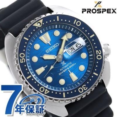 セイコー プロスペックス ダイバーズウォッチ タートル 自動巻き メンズ 腕時計 SBDY047 SEIKO セーブジオーシャン ブルー×ブラック