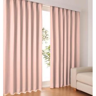【カラー:シェルピンク】20色から選べるオシャレなカーテン「MINE(マイン)」シェルピンク(200cm×1枚×90cm)