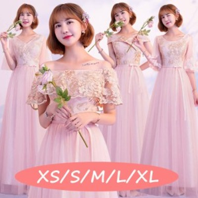 ウェディングドレス 結婚式ワンピース ブライズメイド きれいめ 高級刺繍 二次会 演出司会 4タイプ ピンク色