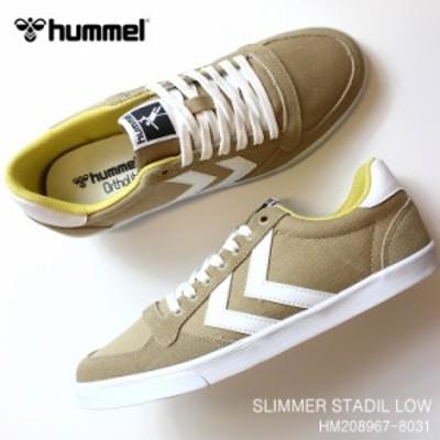 ヒュンメル スニーカー hummel SLIMMER STADIL LOW  HM208967-8031 LK.MELANGE スリマースタディール ロー キャンバス スニーカー