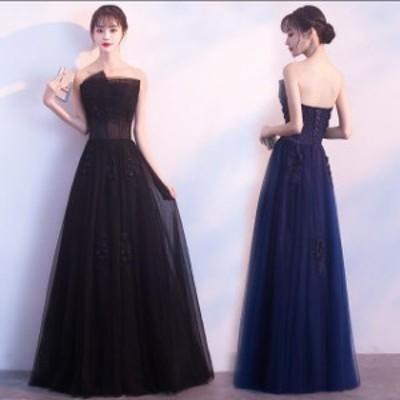 演奏会用ドレス 演奏会 ロングドレス 大きいサイズ パーティードレス ロング ピアノ コンクール ドレス ダンス衣装 20代30代40代50代 ピ