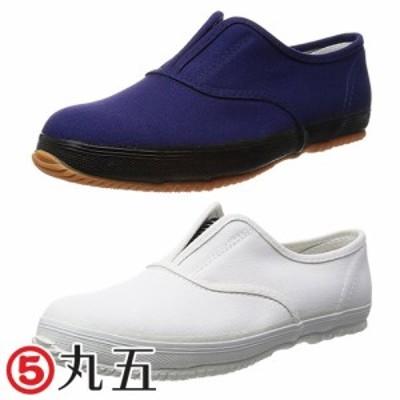大とうりょう 品番:SG360 マルゴ 丸五【作業靴 スリッポン】安全靴 セーフティーシューズ つま先ガード アメゴム底 スリッポン ・3E対応