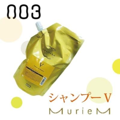 ナンバースリー 003 muriem ミュリアム ゴールド シャンプー V 500ml 詰替え